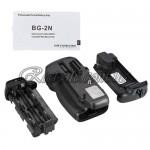Батарейный блок (Бустер) BG-2N