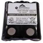 Аккумулятор для Motorola TLKR