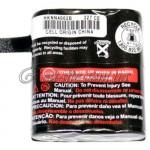 Аккумулятор усиленный HKNN4002B для рации Motorola Walki-Talki