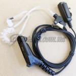 Гарнитура Motorola M-XIRP8268