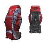 Треккинговый рюкзак Trial Pro 75L