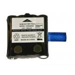 Аккумулятор для Motorola Walki-Talki T5