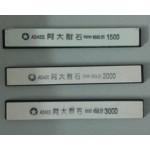 Точильные камни 1500, 2000, 3000 для точилки APEX EDGE PRO