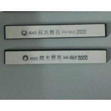Камни для заточки APEX PRO 2000, 3000