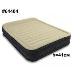 Надувная кровать Intex 64404