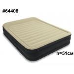 Двухместная надувная кровать Intex 64408
