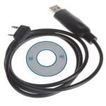 USB программатор для раций Kenwood