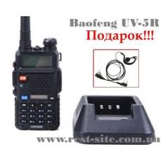 Рация Baofeng UV-5R