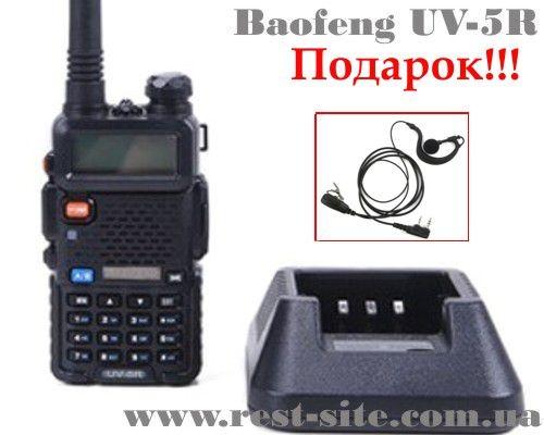 Рация Baofeng UV-5R 8 Ватт - купить в Москве, Санкт ...